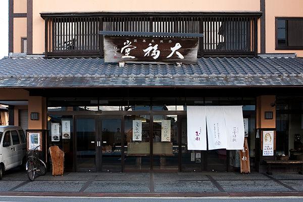 daifuku03